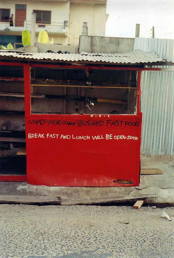 kokomemle-fast-food4site.jpg